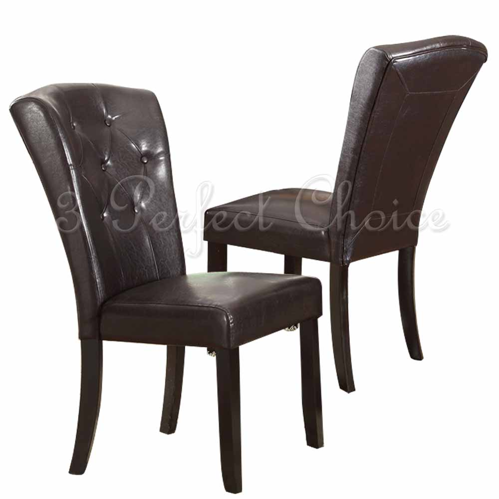 Side Chairs For Dining Room: Set Of 2 Dining Side Chair Upholstered Espresso Faux
