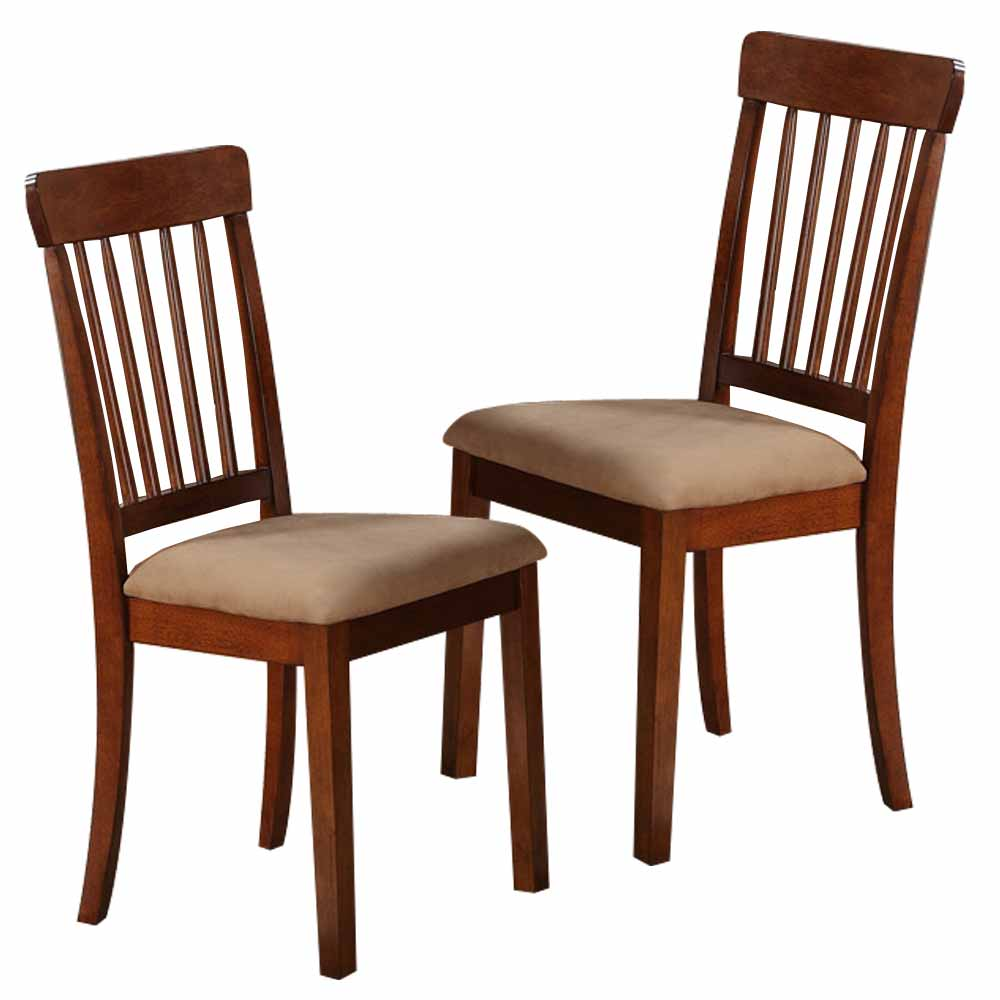 Cherry Dining Room Chairs: Set Of 2 Traditional Wood Casual Dining Side Chairs W