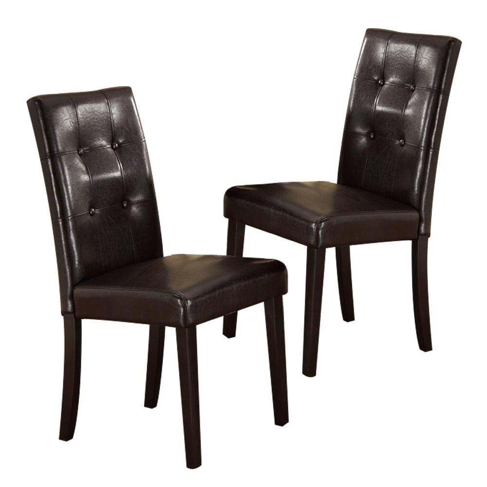 Dining Chairs Set Brown Faux Leather Modern Style Walnut: Set Of 2 High Back Dining Side Chairs Stools Upholstered