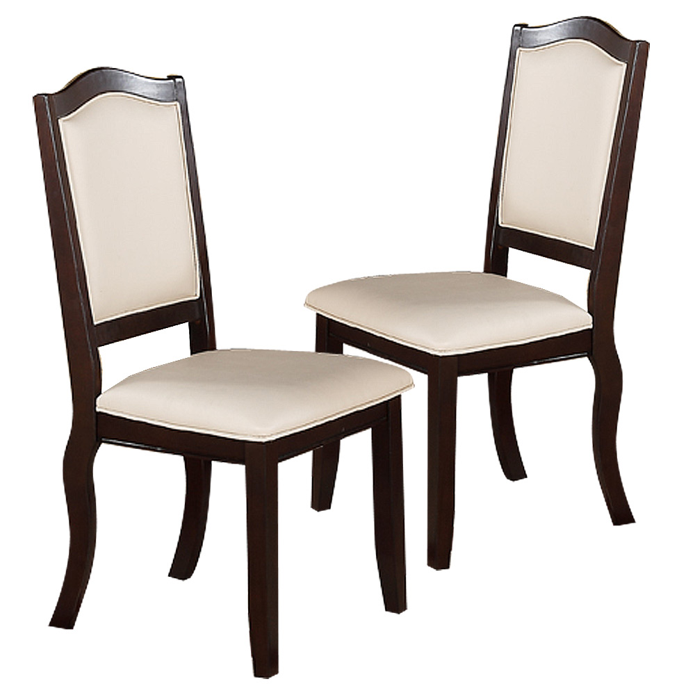 Set Of 2 Dining Side Chairs Espresso Wood Cream